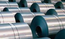 Электро- техническя сталь